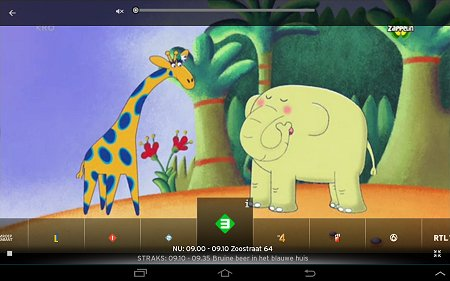 upc horizon app films
