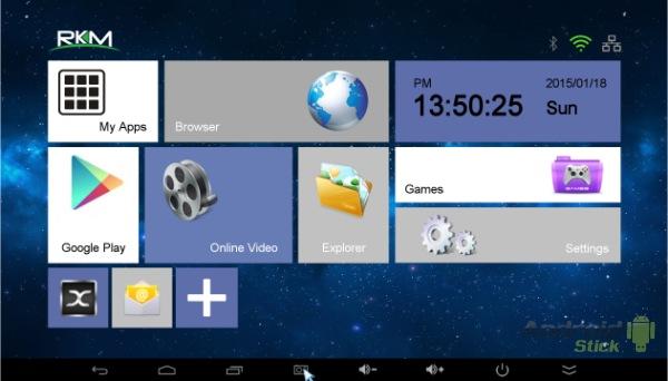 screenshot-beeld-rkm-v5-rikomagic